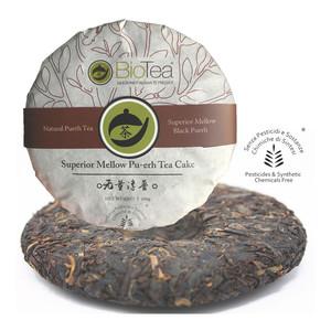 Biotea-superior-mellow-black-puerh-tea-cake-IA0!zSCY3aI_conc.jpg