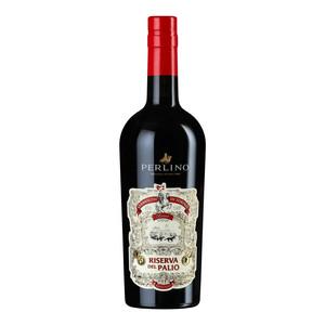Vermouth_RiservaPalio.jpg